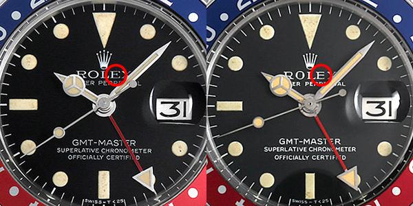 GMTマスター 1675 ロングE