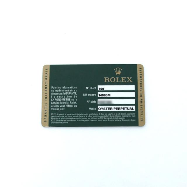 ロレックス保証書 旧カード