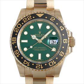 ロレックス GMTマスターII 116718LN グリーン